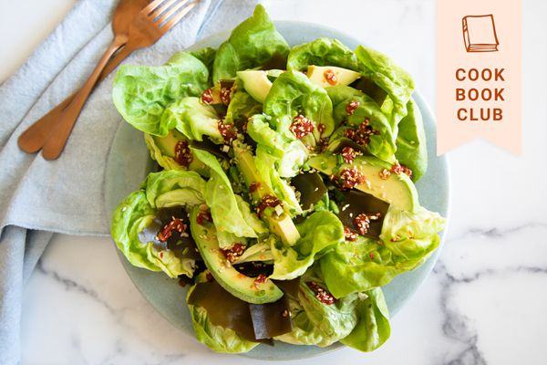 Overhead view of To Asia, With Love Seaweed Lettuce Salad in a bowl.