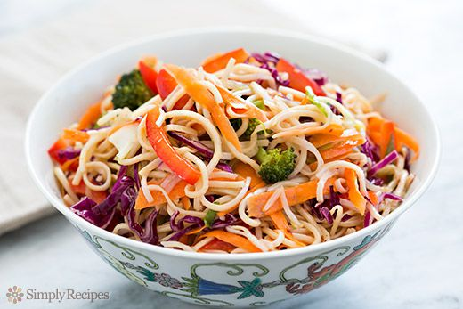 Asian Noodle Salad in a bowl.